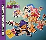 ハイ!ハイ!パフィー・アミユミのアニメ画像