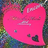 堀江美都子 40th Encore(DVD付)