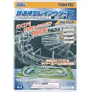 TOMIX 【鉄道模型】 6922 鉄道模型レイアウターF 2011
