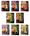 オーマイ 和パスタ好きのための パスタソース8種セット(たらこ からし明太子 明太子かるぼなーら 香るわさび 肉味噌 うめ 高菜 ゆず醤油 各1人前×2袋入り)