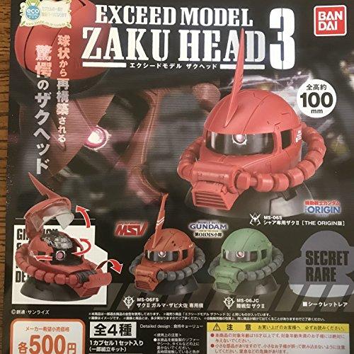 機動戦士ガンダム EXCEED MODEL ZAKU HEAD 3 [ノーマ...