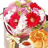 生花 スイーツセット トライバックタイプ (ピンク色のお花) 誕生日プレゼント お祝い 結婚式の贈り物に アレンジフラワー