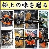 巣鴨のお茶屋さん山年園 高級お茶漬け 8種類セット