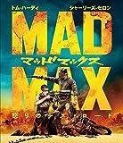 マッドマックス 怒りのデス・ロード [WB COLLECTION][AmazonDVDコレクション] [Blu-ray]