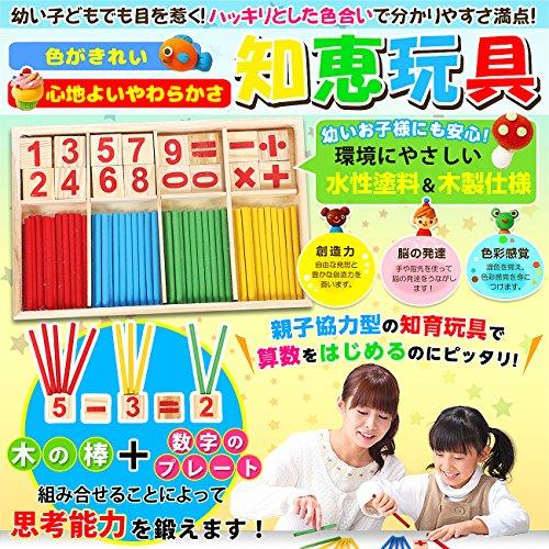LaPaul 知育 玩具 さんすう すうじ おもちゃ 木 ゲー...