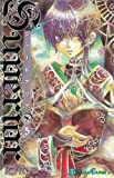 シューピアリア 5 (ガンガンコミックス)