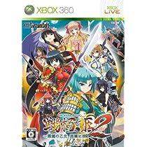 戦極姫2 ~葉隠の乙女、風雲に乗ず~ - Xbox360