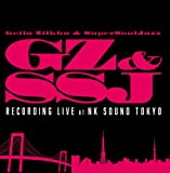 Recording Live at NK SOUND TOKYO