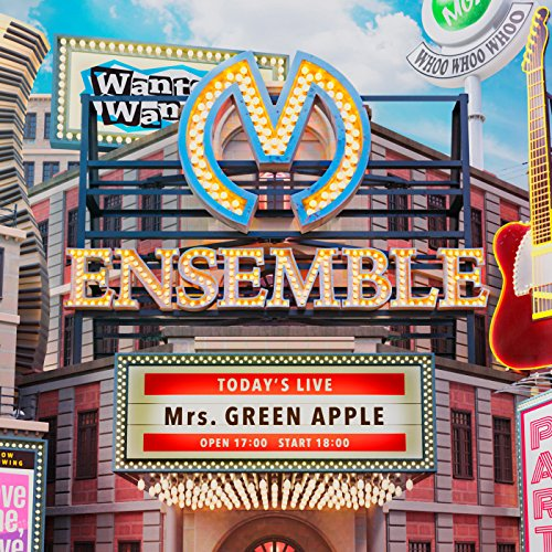 【VIP/Mrs. GREEN APPLE】挑発的な歌詞には愛が込められている…?!意味を徹底解釈!の画像