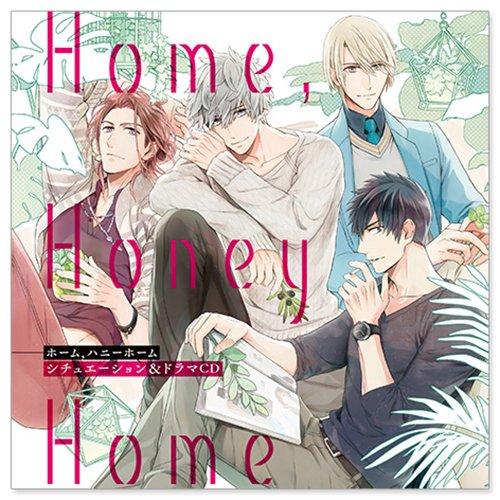 Home, Honey Home シチュエーション&ドラマC...
