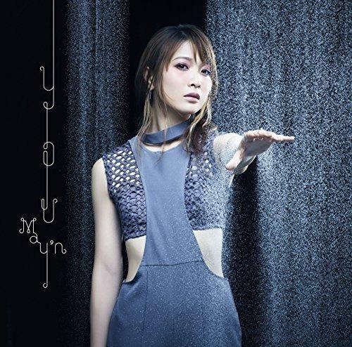 May'n (中林芽依) – You [FLAC + MP3 320 / CD] [2018.02.07]