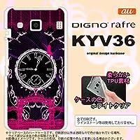 KYV36 スマホケース DIGNO rafre KYV36 カバー ディグノ ラフレ ソフトケース 妖精と時計 ゴシックピンク nk-kyv36-tp1251