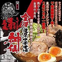 久保田麺業 金沢ラーメン 神仙 4食入