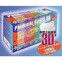パンデミックガード99・スモール(子供用) 15箱