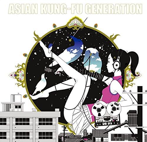 【ASIAN KUNG-FU GENERATION/サイレン】2つある歌詞を比較して解釈してみる!の画像