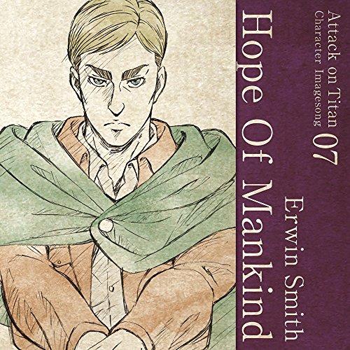 CD  進撃の巨人 キャラクターイメージソングシリーズ 07〜Hope Of Mankind/エルヴィン スミ  PCCG-70397