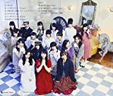 前のめり(CD+DVD)(Type-C)(初回生産限定盤) 画像