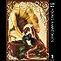 ローゼンメイデン0―ゼロ― 1 (ヤングジャンプコミックスDIGITAL)
