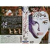 スタンダール・シンドローム【字幕ワイド版】 [VHS]