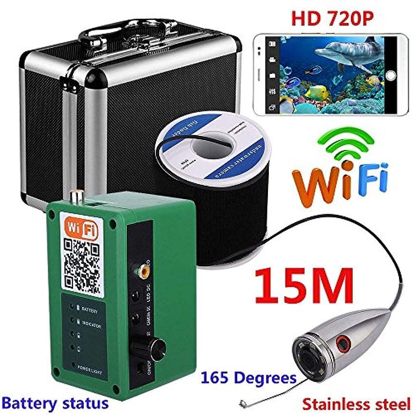 暫定招待促すIOSのアンドロイドAPPのためのHD Wifi 15Mの水中釣ビデオ録画はビデオ録画を支え、1000TVLと写真を撮り