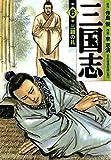 三国志 6 (MFコミックス フラッパーシリーズ)