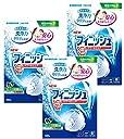 フィニッシュ 食洗機用洗剤 パウダー 詰替 550g × 3個(約366回分)