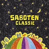 シナリオ / SABOTEN