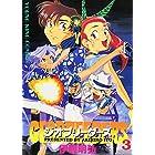 ジオブリーダーズ 3 (ヤングキングコミックス)