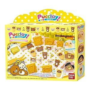 Pucclay!(ぷっクレイ!) リラックマセット