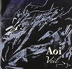 Veil(TYPE-A)()