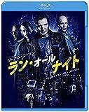 ラン・オールナイト Blu-ray