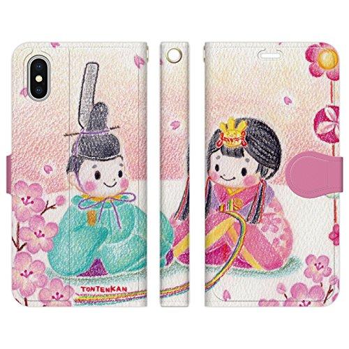 iPhoneX 手帳型 ケース カバー ひなまつり日和 イラ...