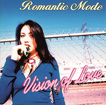 Amazon   Vision of Love   ROMA...