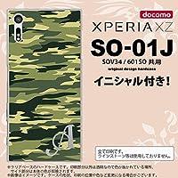 SO01J スマホケース XPERIA XZ ケース エクスペリア XZ イニシャル 迷彩B 緑A nk-so01j-1172ini L
