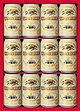 キリン 一番搾り生ビールセット 350ml×12本 K-NIBI