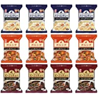 【 アマノフーズ フリーズドライ 】 シチュー3種類 ( ビーフ ・ クリーム ・ ボルシチ ) 各4食 合計 12食 セット[ フリーズ ドライ ねぎ 5g 付き  ]