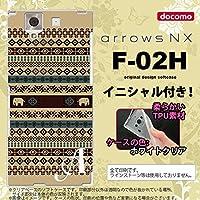 F-02H スマホケース arrows NX ケース アローズ NX ソフトケース イニシャル エスニックゾウ ベージュ nk-f02h-tp1572ini E