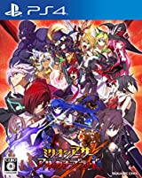 PS4版格闘ゲーム「ミリオンアーサー アルカナブラッド」発売