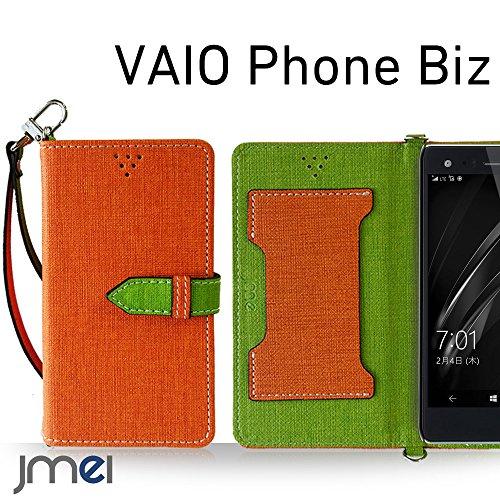 VAIO Phone A VPA0511S/VAIO Phone Biz VPB0511S ケース JMEIオリジナルカルネケース VESTA オレンジ ヴァイオフォン ビズ simフリー 楽天モバイル スマホ カバー スマホケース 手帳型 ショルダー スリム スマートフォン