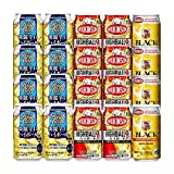 【Amazon.co.jp限定】アサヒ 缶ハイボール 3種飲み比べ オリジナル20本セット [ ウイスキー 日本 350ml×20本 ]