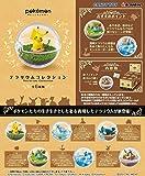 ポケモンテラリウムコレクション 6個入 食玩・ガム (ポケモン) (¥ 3,830)