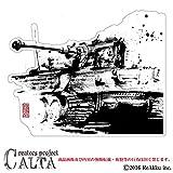 CALTA-ステッカー-ティーガー戦車 (2.Mサイズ)
