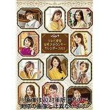 ハゴロモ 卓上 テレビ東京女性アナウンサー 2022年 カレンダー 卓上 CL22-0224 白