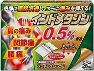 【第2類医薬品】アウチレスシップi PB 28枚 ※セルフメディケーション税制対象商品