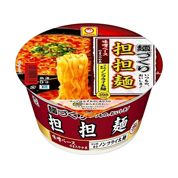 マルちゃん 麺づくり 担担麺 110g×12個の商品画像