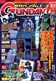 GUNDAM A (ガンダムエース) 2008年 12月号 [雑誌]