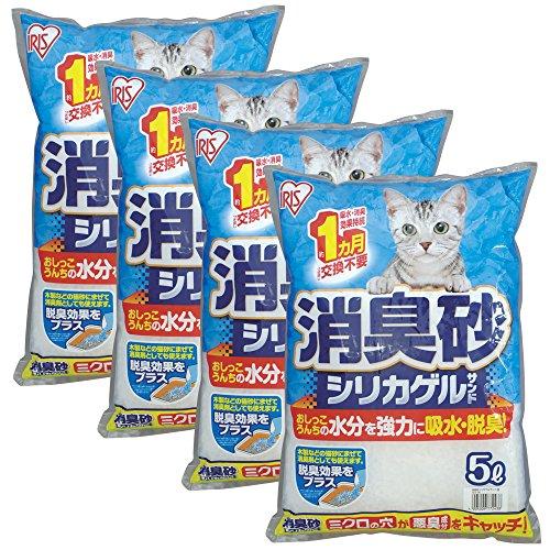 アイリスオーヤマ 猫砂 消臭砂 シリカゲルサンド 5L×4袋