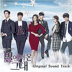 星から来たあなた OST (SBS TVドラマ)(2CD+DVD)(韓国盤)
