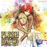 ルボー・サウンドコレクション ドラマCD FLESH&BLOOD 第19巻