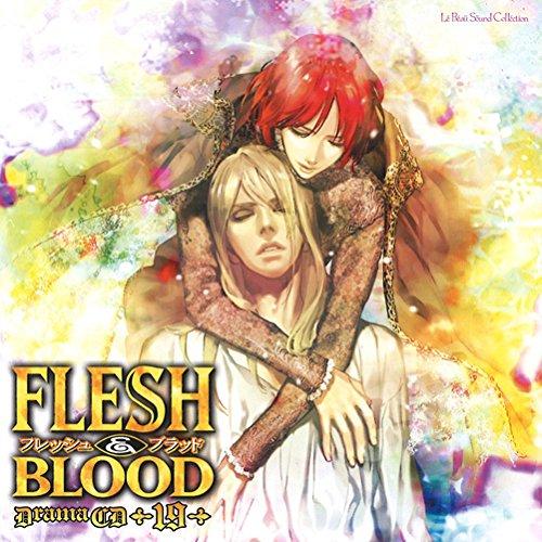 ルボー・サウンドコレクション ドラマCD FLESH&BLOOD 第19巻の詳細を見る